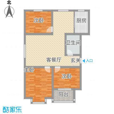 中都御苑115.40㎡水印图7#B户型3室2厅1卫1厨