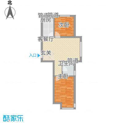 源隆・清华园76.10㎡单页G4净尺寸(180X285mm)户型2室2厅1卫1厨