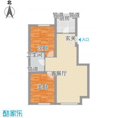 源隆・清华园84.70㎡单页G7净尺寸(180X285mm)户型2室2厅1卫1厨