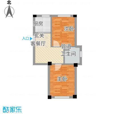 金丰・半山庭院61.32㎡M户型2室1厅1卫1厨