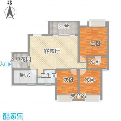 德阳世家城南一号B1-5面积:113.70m2