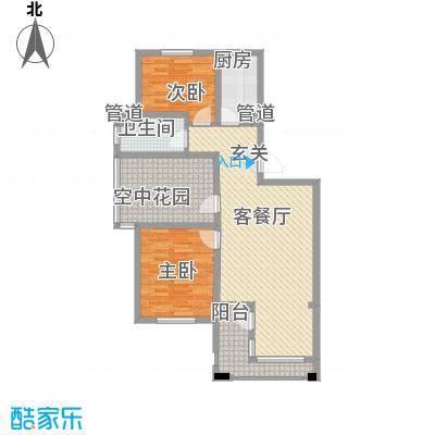 丰远・泗水玫瑰城7.48㎡高层E6-1户型2室2厅1卫