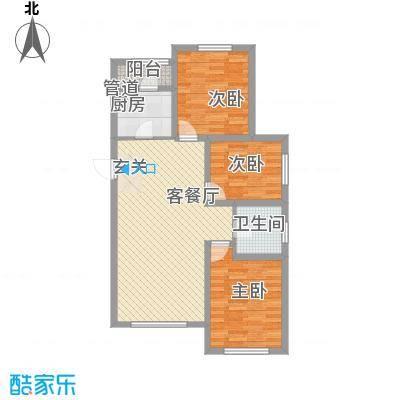 丰远・泗水玫瑰城17.50㎡高层31#E15-3户型3室2厅1卫