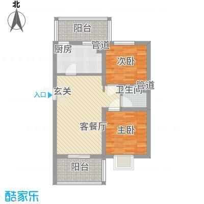 富东景苑82.00㎡M户型2室2厅1卫1厨