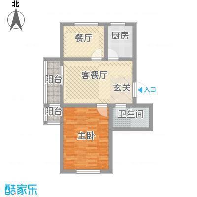 高山明珠72.87㎡户型2室1厅1卫1厨