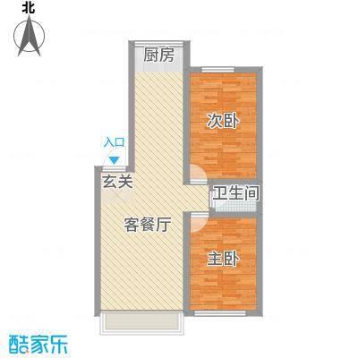 高山明珠3.50㎡户型2室2厅1卫1厨