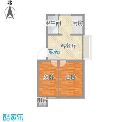 高山明珠75.28㎡户型2室1厅1卫1厨