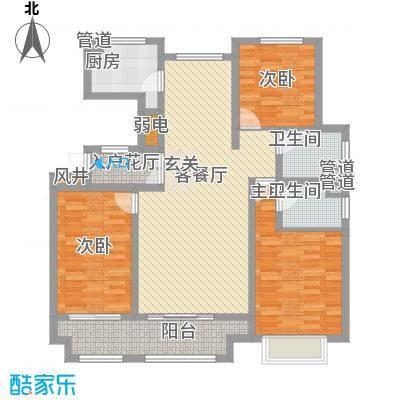 大川世纪城137.00㎡户型3室3厅2卫1厨