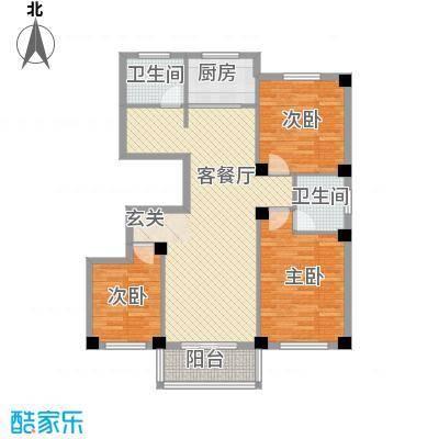府锦花园125.87㎡B户型3室2厅2卫1厨