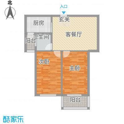 府锦花园8.48㎡A户型2室2厅1卫1厨