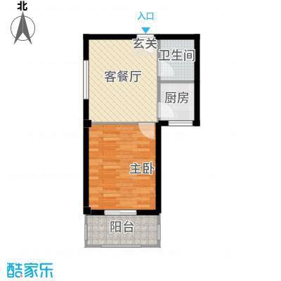 府锦花园54.10㎡D户型1室1厅1卫1厨