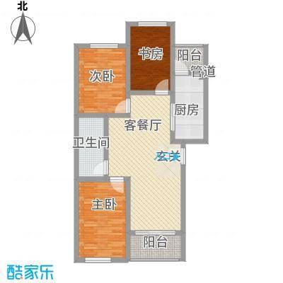 恒嘉・静海蓝湾8.00㎡E户型3室2厅1卫1厨