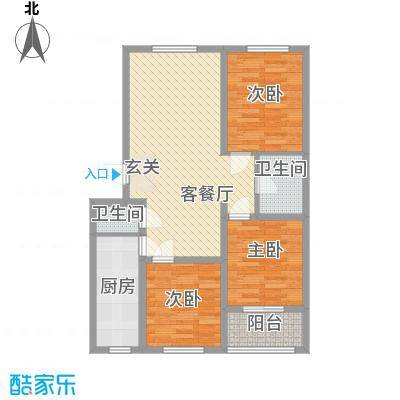 御景园6.20㎡A1户型3室2厅2卫1厨
