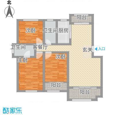 枫林绿洲125.00㎡3-2-2户型3室2厅2卫1厨