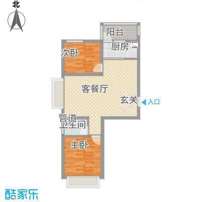 富东景苑88.00㎡A户型2室2厅1卫1厨