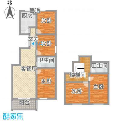 嘉乐园113.87㎡A4户型3室2厅1卫1厨
