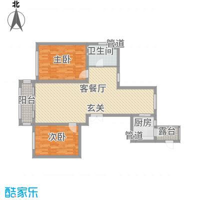 领航国际花园124.32㎡户型2室2厅1卫1厨
