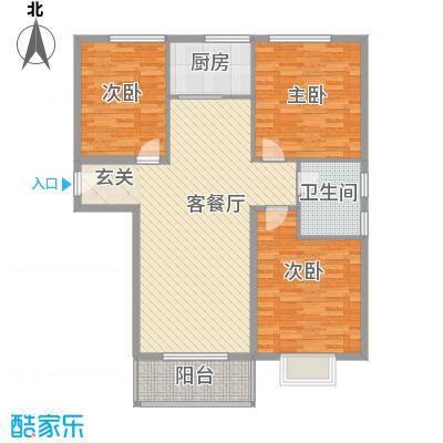 水木清华三期126.00㎡C户型3室2厅1卫1厨