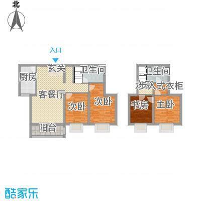 水木清华三期158.00㎡D2户型