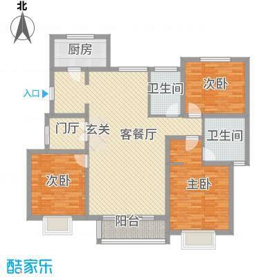水木清华三期148.00㎡Aa户型