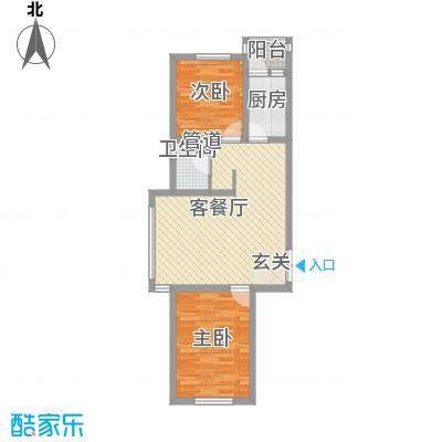渤海玉园83.50㎡A-户型1室1厅1卫