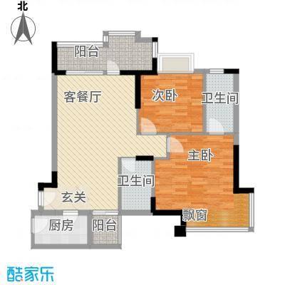 国明・皇御苑8.00㎡A4户型2室2厅2卫1厨