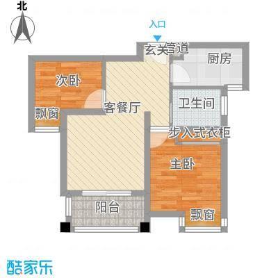 新城风尚83.10㎡j户型2室2厅1卫1厨