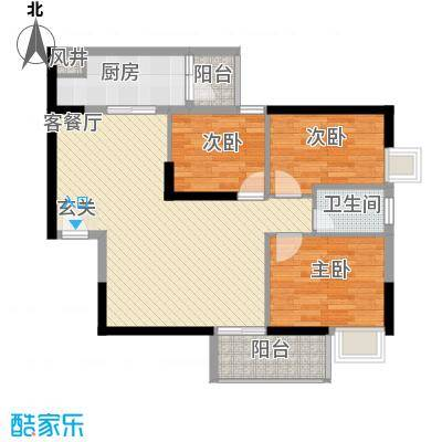 国明・皇御苑6.00㎡A8户型3室2厅1卫1厨