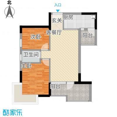 国明・皇御苑76.00㎡A6/A7户型2室2厅1卫1厨