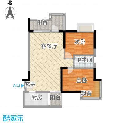 国明・皇御苑85.00㎡B4户型2室2厅1卫1厨
