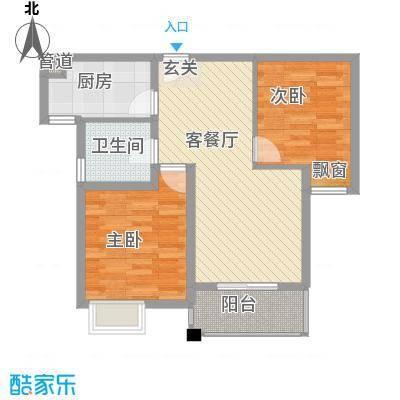 新城风尚84.33㎡b户型2室2厅1卫1厨