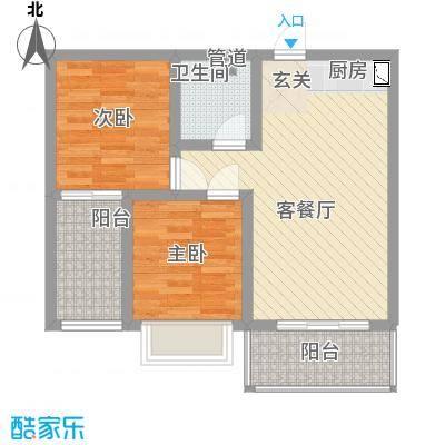 苏荷公寓1.20㎡1户型