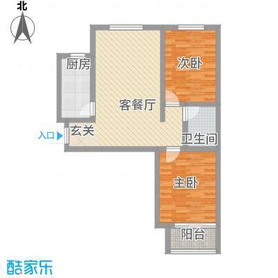 水晶homeC户型2室2厅1卫