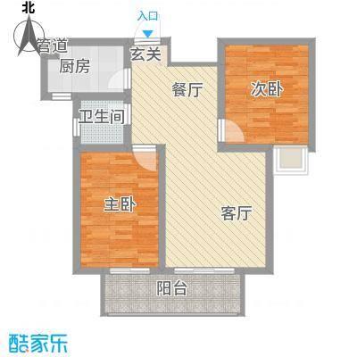 新城国际88.00㎡户型2室2厅1卫