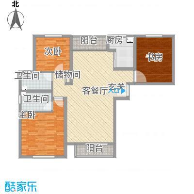 未来城138.11㎡2T4-A户型3室2厅2卫1厨