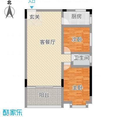 海洋花园4.31㎡户型2室1厅1卫1厨