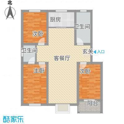 御景园111.50㎡A户型3室2厅1卫1厨