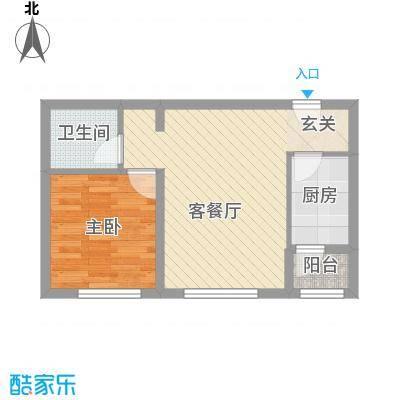 天元蓝城61.00㎡121-6109户型1室2厅1卫