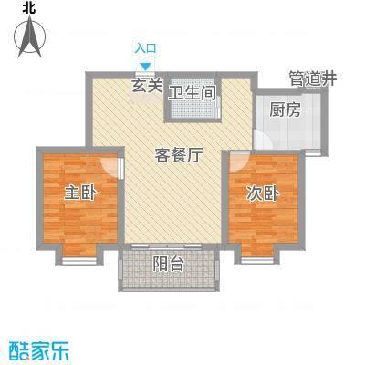 锦绣鹏城02户型2室2厅1卫