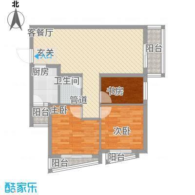新世家小区3.45㎡A2户型3室2厅1卫1厨