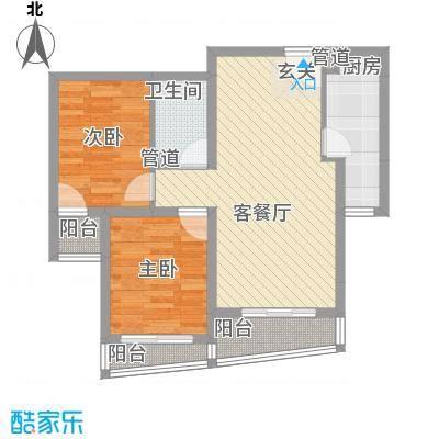新世家小区6.24㎡A1户型2室2厅1卫1厨
