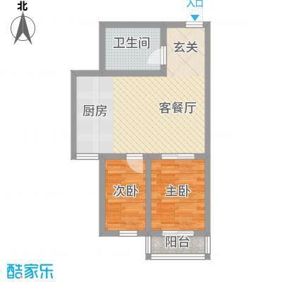 人禾金华苑58.10㎡211-581户型2室1厅1卫