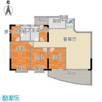荣基花园(荣基国际广场)153.78㎡海景轩C户型4室2厅2卫1厨