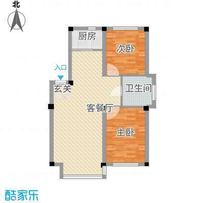 人禾金华苑7.10㎡211-791户型2室1厅1卫