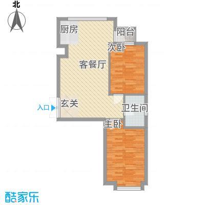 愉景湾71.70㎡户型2室2厅1卫1厨