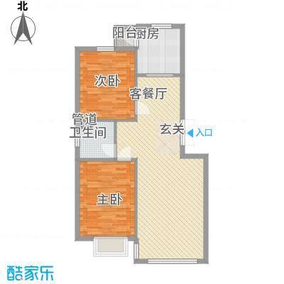 愉景湾85.85㎡户型2室2厅1卫1厨