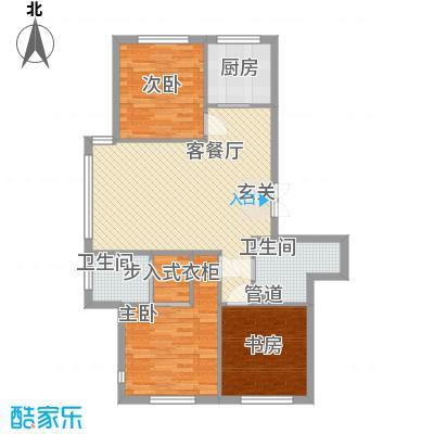 愉景湾户型3室2厅1卫1厨