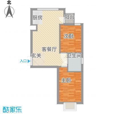 愉景湾71.70㎡户型
