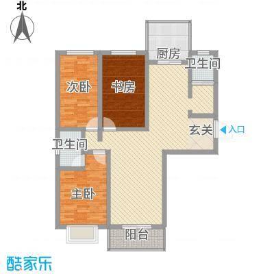 地久艳阳天123.71㎡13#楼A户型3室2厅2卫1厨