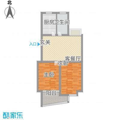 名桂坊-R户型2室2厅1卫1厨